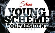 Young Scheme For President