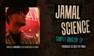 [New Release] Jamal Science