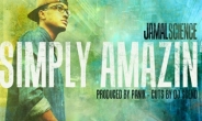 [New Single] Jamal Science x Panik - Simply Amazin'